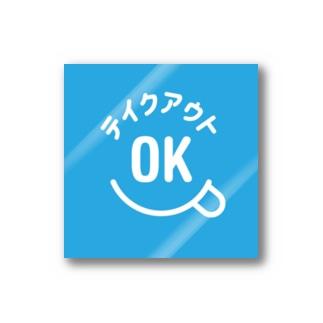 Own Your Life -SUZURI-のTAKE OUT スカイブルー ステッカー Stickers