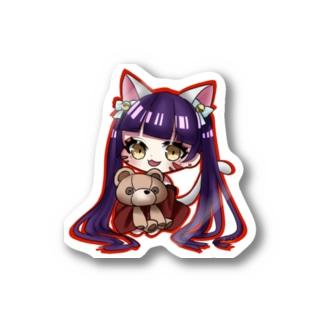 くまなネコ Stickers