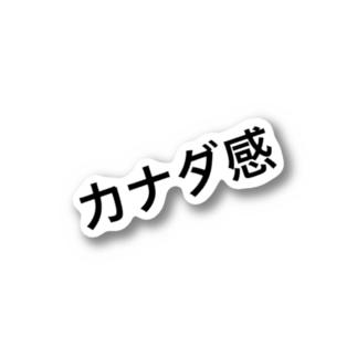 ( カナダ行きたい ) 🇨🇦 Ongakus font goods Sticker