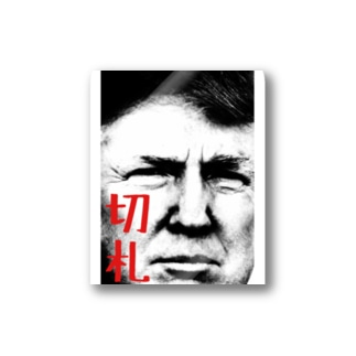 trump resident2c Stickers