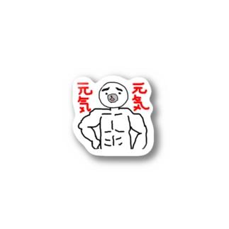 困り眉アザラシ Stickers