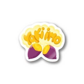yakiimo 焼き芋 229 Stickers