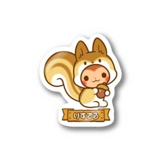 🐵りすざる Stickers