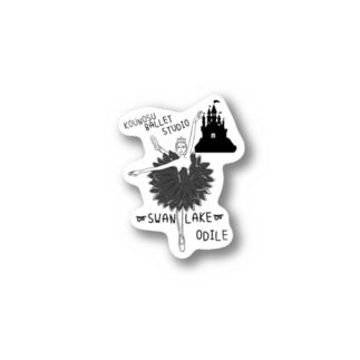 オディール Stickers