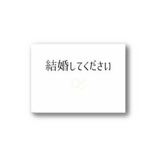 プロポーズ用 Stickers