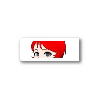 目は口ほどに物を言うよね Stickers