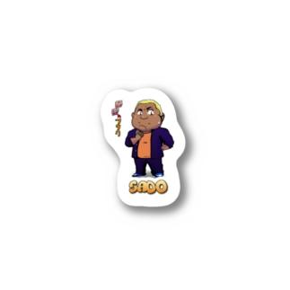 秘密のフタリ SADO Stickers