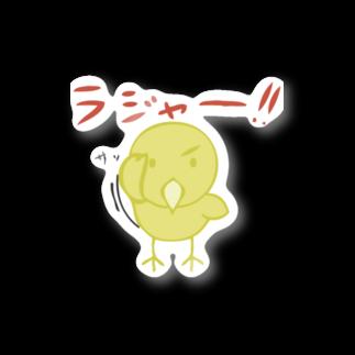 chicodeza by suzuriのラジャー!オピーヌちゃんステッカー Stickers
