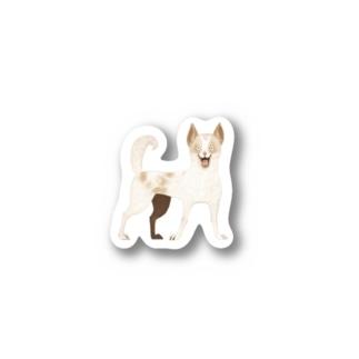 東堂 優 /Yu TODOのご主人にあえて幸せなほご犬さん Stickers