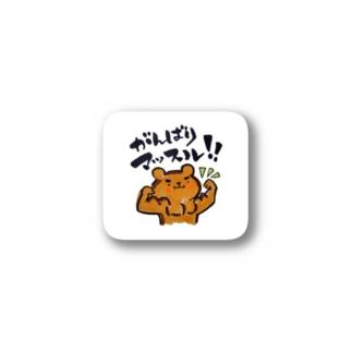 くまっちょくん Sticker