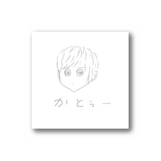 かとぅー オリジナル似顔絵 文字ありVer. Stickers