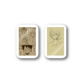 「これはぼくらの」ミニステッカー2種 Stickers