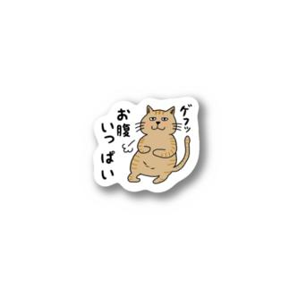 まりちゃんねる 【ちびさん】 Stickers
