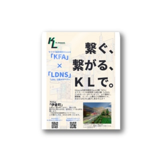 KLポスター Stickers