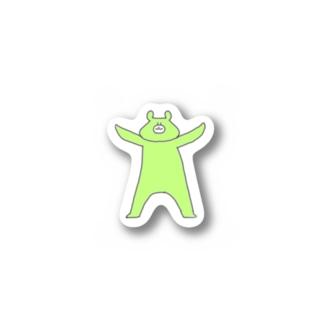 """これは""""くま""""です。その① Stickers"""