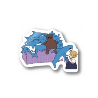 奇抜なサメ2 Stickers