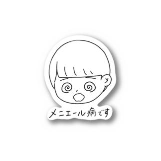 メニエール病 Sticker