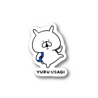 ゆるうさぎ 今日も元気! Stickers