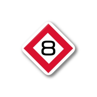 【鉄道グッズ】8両 停止位置目標 停目 Stickers