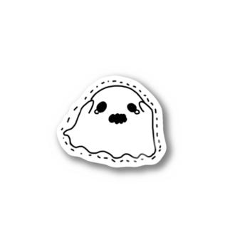 怖がり屋さんのオバケくん Stickers