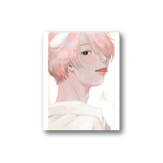 犬系男子 Stickers