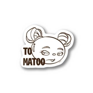 トマトのマトゥちゃんシール Stickers