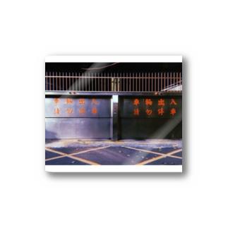 nightandkiteのtaipei  parking Stickers