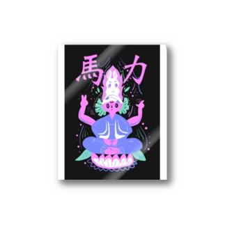 馬力パワーチャージシリーズ Stickers