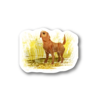 LABRADOR the best dog Stickers