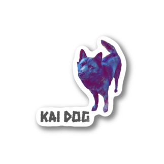 甲斐犬 KAIDOG yo Stickers