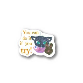 黒猫デックスやればできる! Stickers
