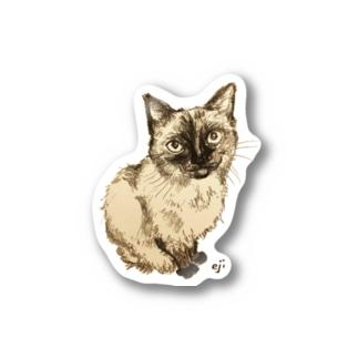 eji Stickers