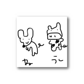 ねーうし Stickers