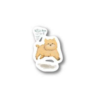 モフッ Stickers