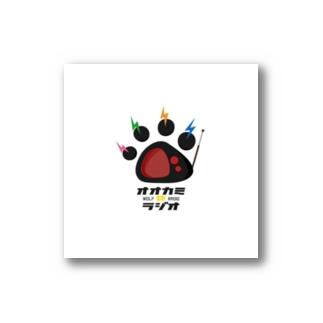 創る人かむい@工作修行中のオオカミちゃん radio Stickers