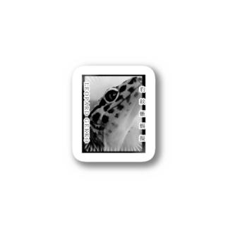 豹紋 Stickers