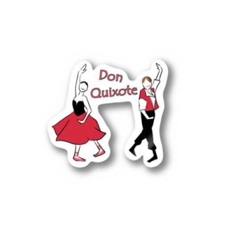 バレエ「ドン・キホーテ」 Stickers