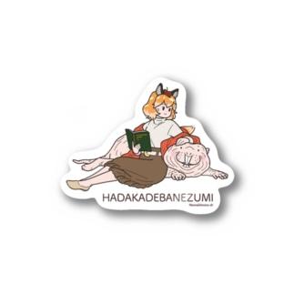 きつねさんとハダカデバネズミ Stickers