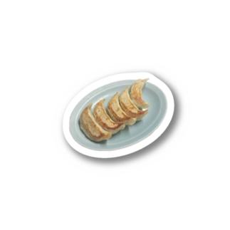 焼き餃子 Stickers