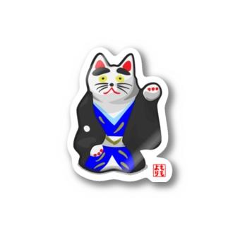 初辰猫 Stickers