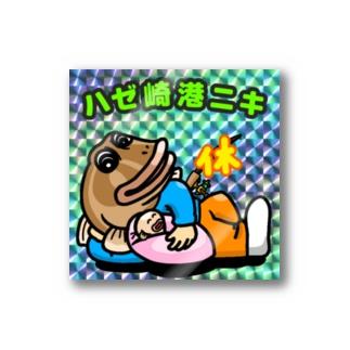 おんJ釣り実況スレのJッツリマンシリーズ ハゼ崎港ニキ Sticker