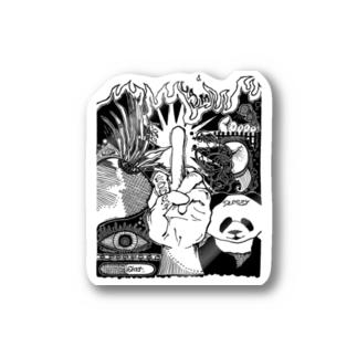 444   Antonyms Stickers
