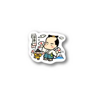 あっぱれ🇯🇵三味線サムライ Stickers