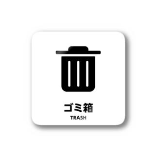 三階ラボのゴミ箱 Stickers