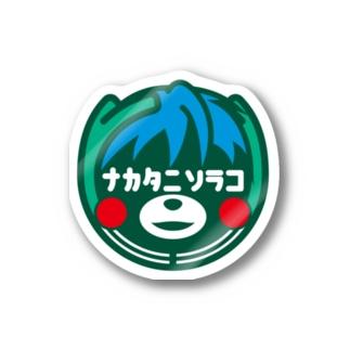 パ紋No.2842 ナカタニ ステッカー