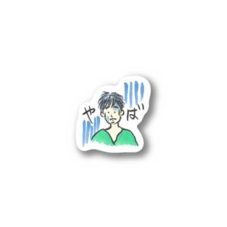 おひげの危機 Stickers