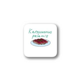 Katsuwonus pelamis Stickers