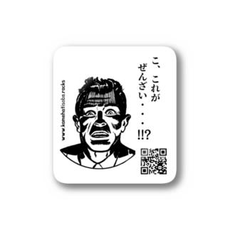 【ステッカー】こ、これがぜんざい・・・!!? Stickers