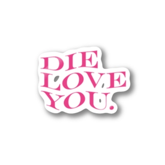 DIE LOVE YOU.ステッカー Stickers