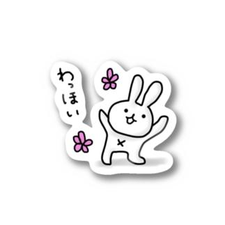 わっほいうさぎ Stickers